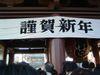 08daishi08_2