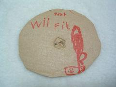 Wii10