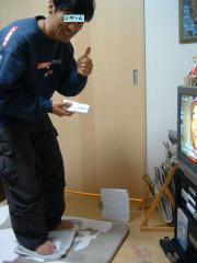 Wii13