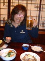 Chiba14
