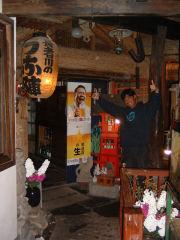 Chiba26