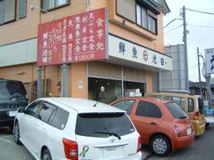 Chiba36