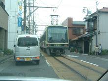 Chiba01_2